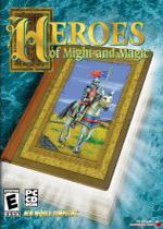 英雄无敌历代记8合1硬盘版