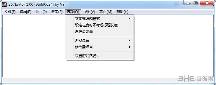 真(zhen)三���o�p7with猛(meng)��鞒��修改(gai)器B0809截�D0