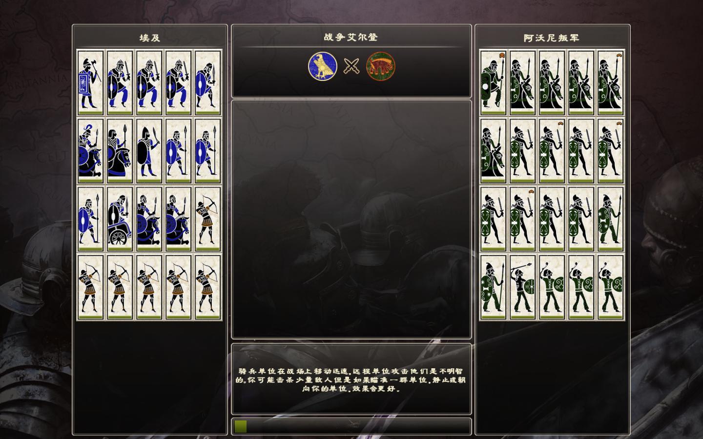 罗马2全面战争最新游戏截图大全