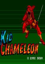 变色龙小子(Kid Chameleon)MD版