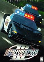 极品飞车3热力追踪(Need For Speed Ⅲ:Hot Pursuit)官方硬盘版