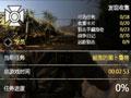 狙击精英3简体中文汉化补丁