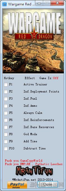 战争游戏红龙v16.10.03九项修改器截图0