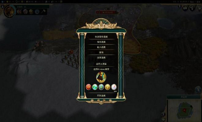 文明5截图5