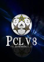 实况足球PCLv8