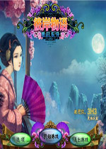 彼岸物语:旭日东升(Tales of the Orient: The Rising Sun)中文破解版v1.0