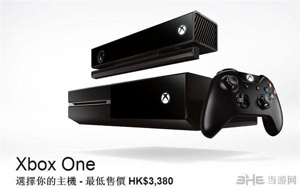 港版XboxOne1