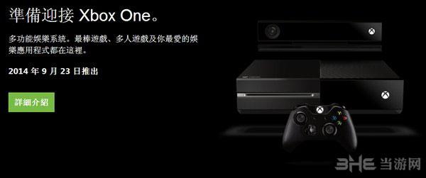 港版XboxOne2