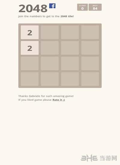 2048游戏截图1