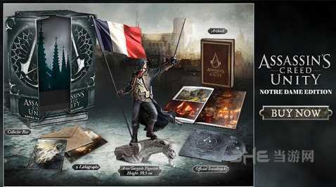 刺客信条大革命包装盒图片3