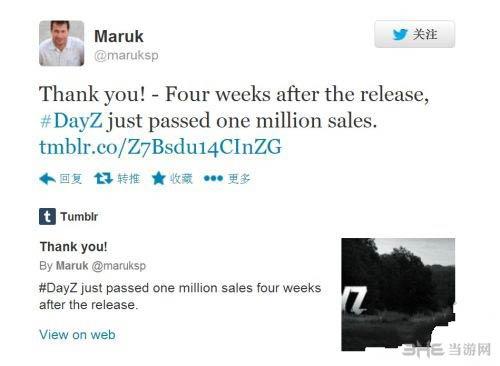 dayz独立版发售仅四周成功突破百万销量大关1