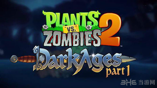 植物大战僵尸2黑暗时代预告图片1