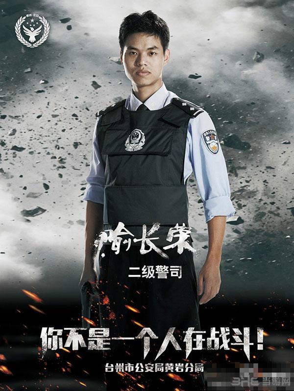 浙江台州警察海报走红网络 与tvb警匪片如出一辙