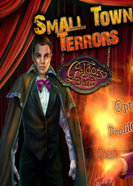 小镇恐惧3:加尔多的愚弄