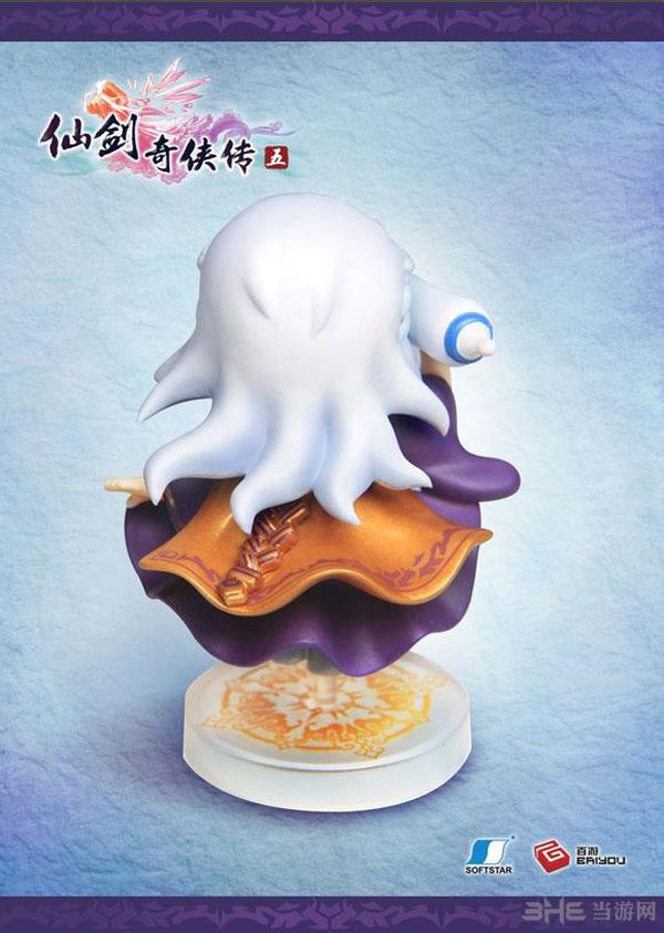仙剑奇侠传5完全版缘聚今生正式发售 可爱公仔抱回家3