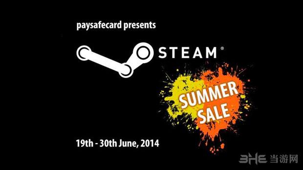 Steam夏季特惠狂欢