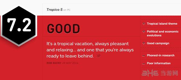 海岛大亨5获IGN7.2好评