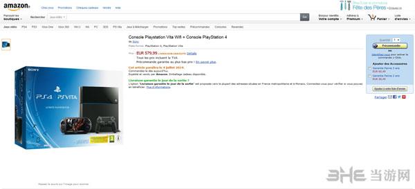 PS4/PSV终极捆绑套装2