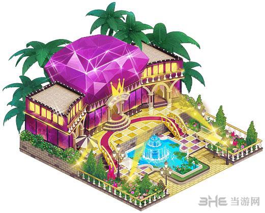 全民小镇紫水晶殿堂