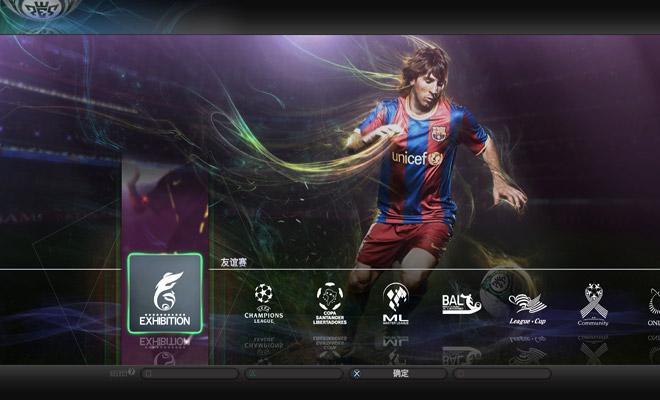实况足球WEYX6.0足球盛典增强版截图0