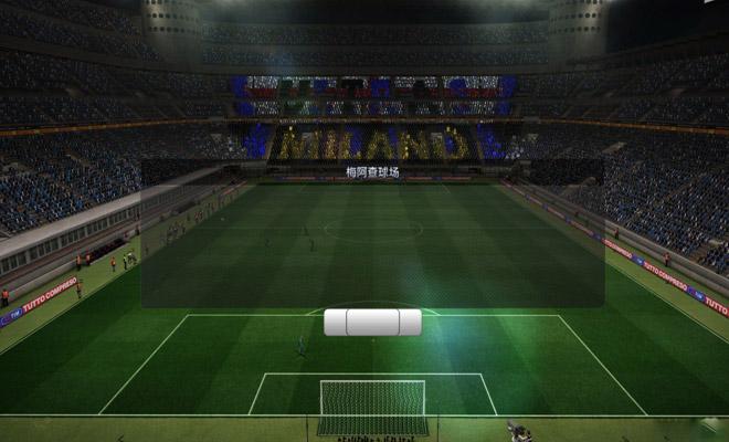 实况足球2012傻瓜式整合终结版截图2