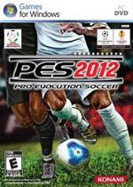 实况2012足球完整WECN版