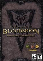 上古卷轴3:血月