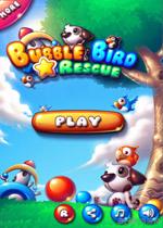 拯救泡泡鸟电脑版(Bubble Bird Rescue)安卓版v1.5.0