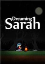 莎拉的梦中冒险(Dreaming Sarah)v1.5破解版