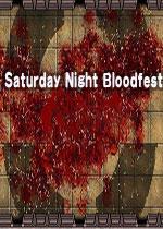 血洗周六夜