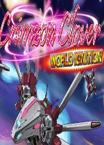 红莲四羽:世界引燃(Crimzon Clover WORLD IGNITION)破解版v1.0.5