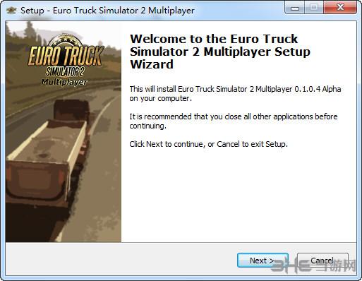 欧洲卡车模拟2联机插件截图0