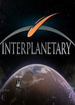 星际炮火(Interplanetary)v1.54.2030增强版
