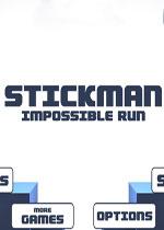 火柴人无尽跑酷电脑版(Stickman Impossible Run)PC安卓版v1.1