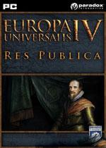 欧陆风云4:公共事务(Europa Universalis IV: Res Publica)破解版