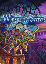 低语的秘密3在风中(Whispered Secrets 3 Into the Wind)典藏破解版v1.0
