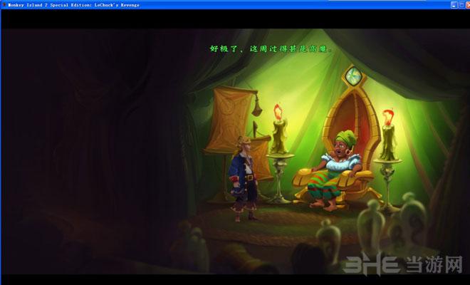 猴岛小英雄2特别版:雷查克的复仇截图2