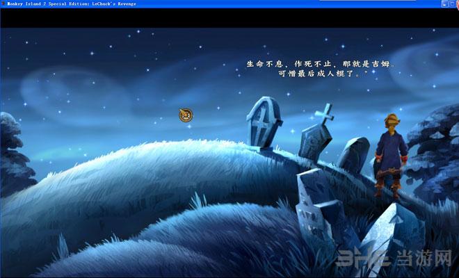 猴岛小英雄2特别版:雷查克的复仇截图4