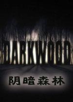 阴暗森林(Darkwood)硬盘Beta测试版v3.1