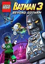乐高蝙蝠侠3:飞跃哥谭市整合2号升级档+6DLC汉化破解版
