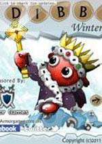 挖洞虫2:冬季悲歌