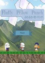 Fluffy pillow punch