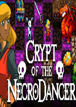 �奏地牢(Crypt of the NecroDancer)集成游�蛟��中文破解版v2.59