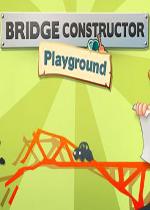 桥梁构造者之游乐场(Bridge Constructor Playground)PC中文硬盘版v1.7