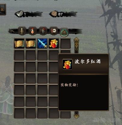 新剑侠传奇网络功能21
