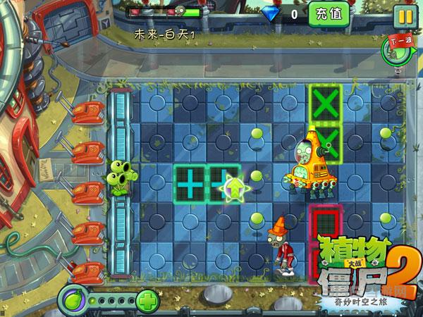 植物大战僵尸2未来世界玩法大揭秘