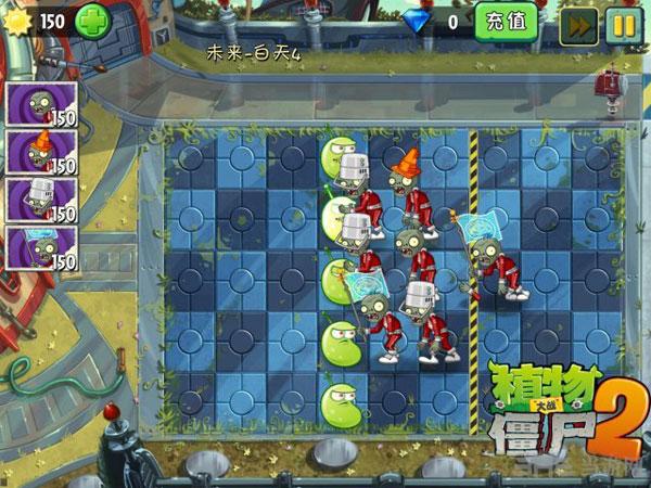 植物大战僵尸2未来世界新玩法2