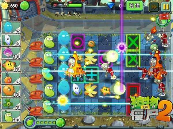 植物大战僵尸2未来世界新玩法3