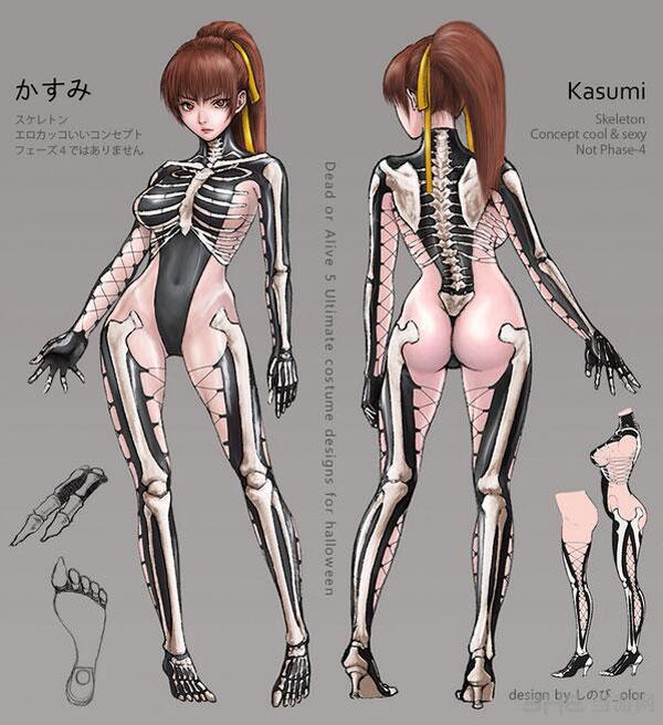 死或生5终极版同人设计图曝光