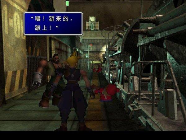 最终幻想7最新游戏截图曝光